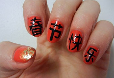 Amazing-Chinese-New-Year-Nail-Art-Designs-Ideas-2014-3