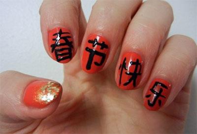 Amazing-Chinese-New-Year-Nail-Art-Designs-Ideas-2014-3