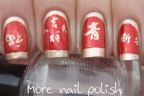 Inspiring-Chinese-New-Year-Nail-Art-Designs-Ideas-2014-9